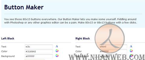 BlogFlux Button Maker